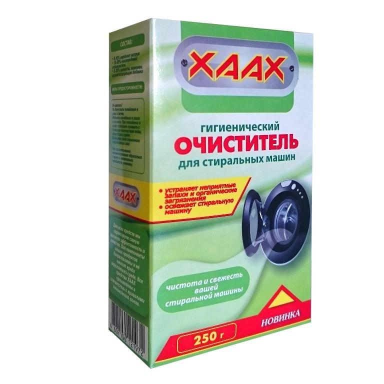 Гигиенический очиститель для стиральных машин XAAX 250 гр