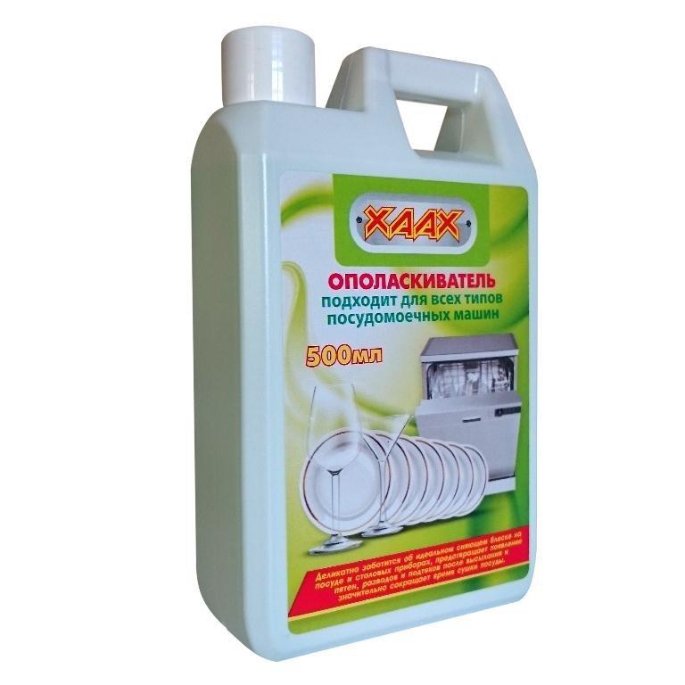 Ополаскиватель для посудомоечной машины ХААХ. Предотвращает появление пятен, разводов, подтеков на посуде. 500 мл.