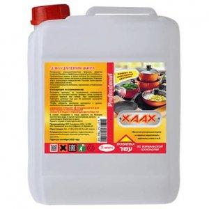 Средство для удаления жира канистра 3 литра ХААХ
